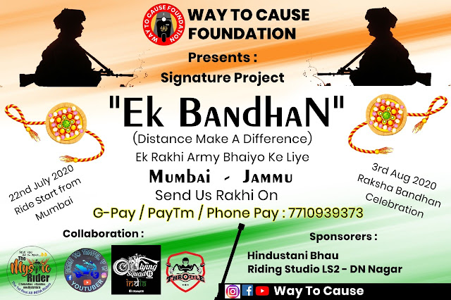 """The Love In Rakhi For Our Armed Forces   New Journey With You - Donate For Cause  """"Ek Bandhan""""    Way To Cause Foundation"""