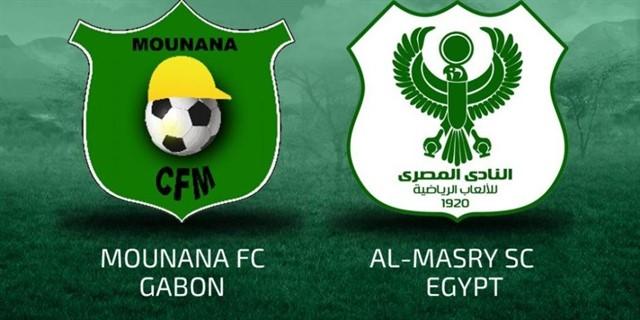 مشاهدة مباراة المصري ومونانا بث مباشر
