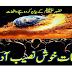 Seven lucky men || 7 Khush kismat admi || Raaztv