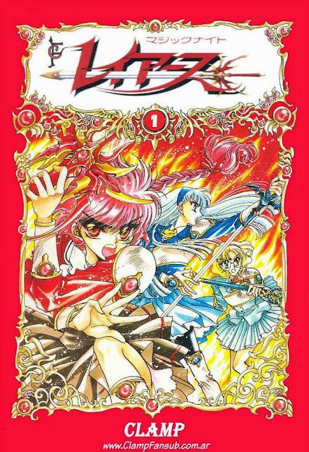 Resultado de imagen para manga Magic Knight Rayearth