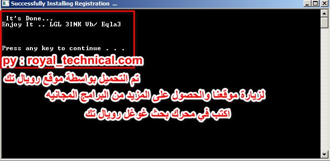 تنزيل  أوفيس 2010 عربي وانكليزي مجاناً