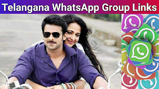telugu whatsapp groups numbers, telugu whatsapp status, with group, telugu, telugu pradesh, Telugu language, telugu girls names, telugu actors, telugu hero, telugu film news, Telugu news, Telugu news paper, telugu movies, telangana,తెలంగాణ,