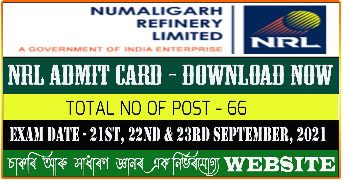 Download Admit Card for NRL GET and Officer Recruitment 2021