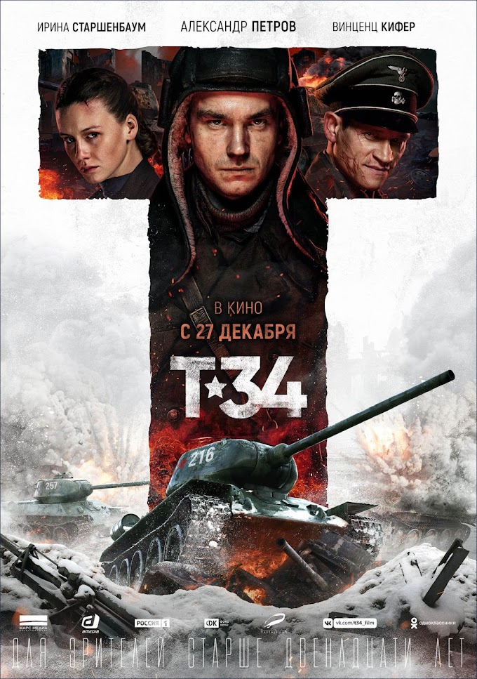 T-34 (2018) Full Movie In Dual Audio Download