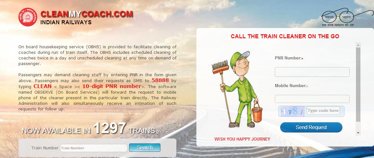 clean my coach via sms launched - Coach Cleaner