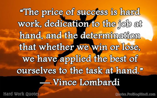 hard work quotes for gym