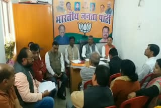 bjp-meeting-jamshedpur