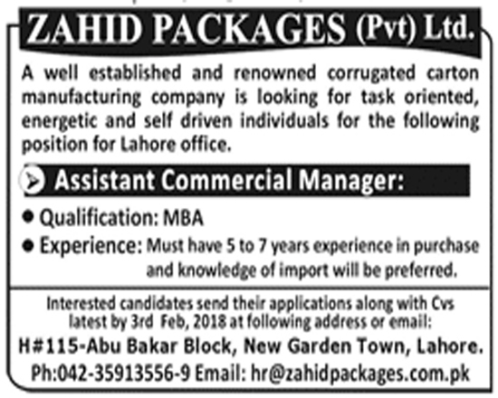 Jobs in Zahid Packages Pvt Limited Lahore 2018