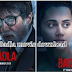 Badla movie download 720p and movie reviews - movies download