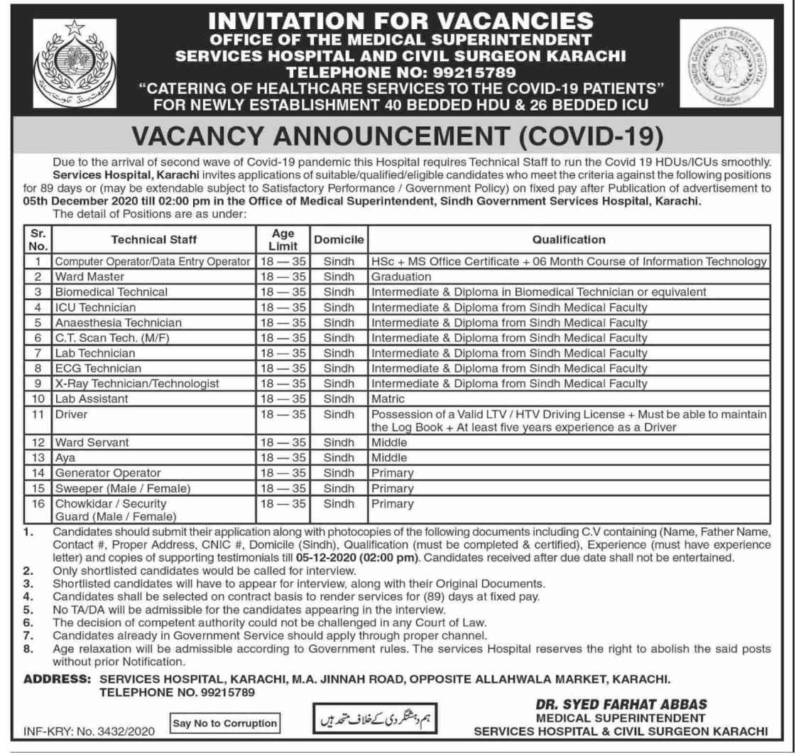 Services Hospital & Civil Surgeon Karachi Jobs 2020 for Computer Operator, Data Entry Operator, Ward Master, Lab Technician, Technologist, Lab Assistant and More