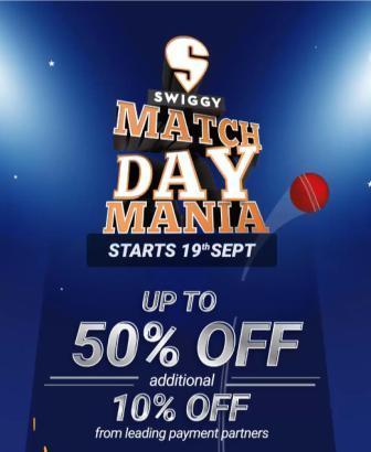 Swiggy Match Day Mania Play Games and Win Swiggy Money | Swiggy Offers