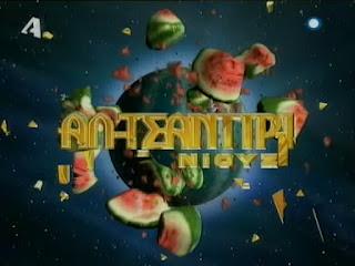 al-tsantiri-nioyz-14-6-2016