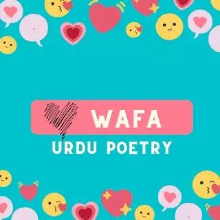 Top 86 Wafa Urdu Poetry-2 Lines Wafa Shayari in Urdu