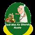 CONSTIPATION KA GHARELU UPCHAR-कब्ज (Kabj)