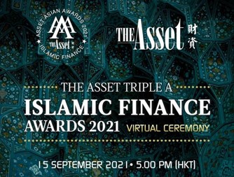 THE ASSET TRIPLE A ISLAMIC FINANCE AWARDS 2021 RECOGNIZE PATH SOLUTIONS