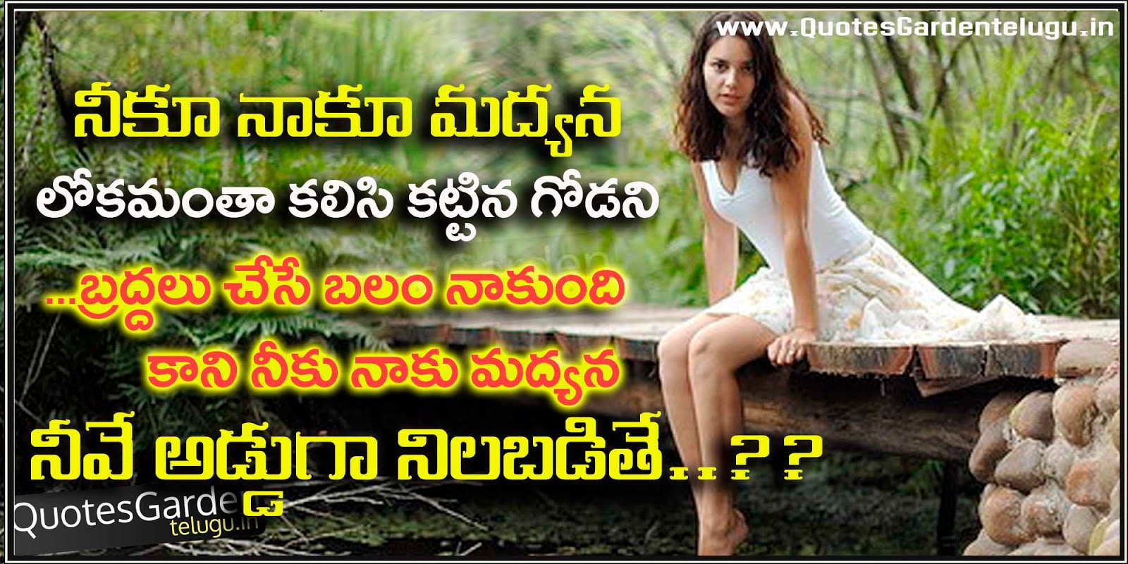 Heart Touching Love Breakup Failure Quotes