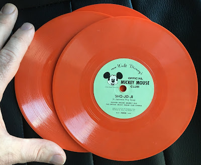 Sho-Jo-Ji A Japanese Play song, Orange vinyl record