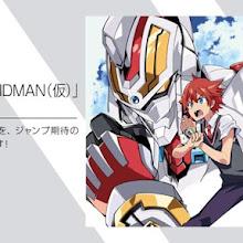 El anime SSSS.Gridman tendrá varias adaptaciones