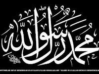 Contohlah Sifat Kedermawanan Rasulullah Shallallahu 'Alaihi Wa Sallam Dengan Bersedekah