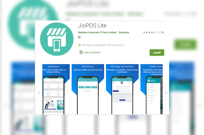 Jio Pos Plus App  {Latest 12.5.3 APK Version}