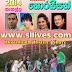 POLGAHAWELA HORIZON LIVE IN KEGALLA 2014