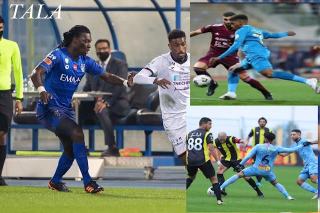 نتائج الجولة 11 من الدوري السعودي للمحترفين 2020-2021