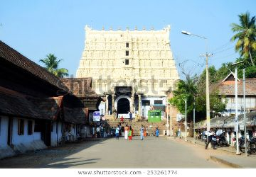 Padmanabhaswamy Temple Treasury