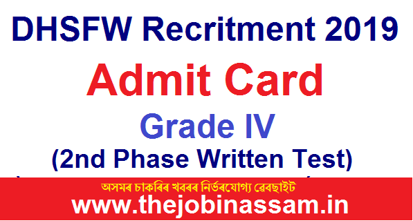 DHSFW, Assam Admit Card 2019: Grade IV (2nd Phase Written Test)