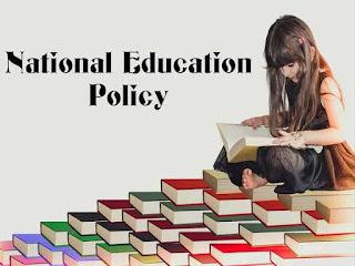 জাতীয় শিক্ষানীতি,National Education Policy