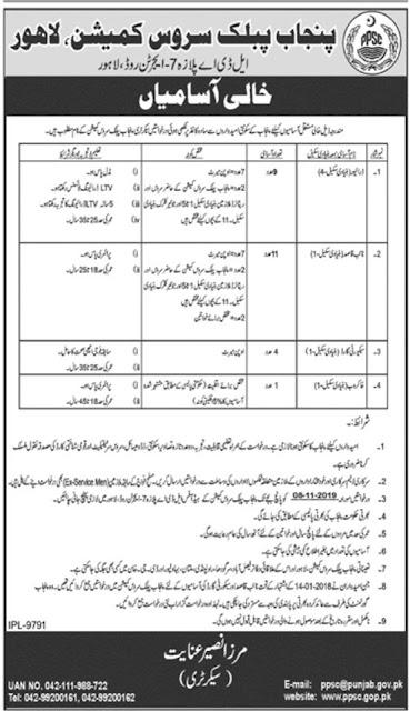PPSC Lahore Jobs 2019 - Driver, Naib Qasid