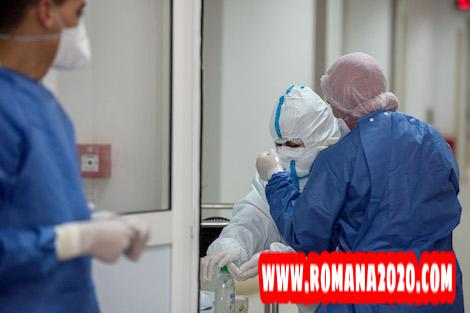 أخبار المغرب يسجل 190 حالة جديدة بفيروس كورونا المستجد covid-19 corona virus كوفيد-19 خلال 24 ساعة