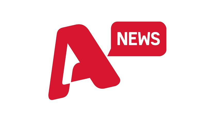 alpha-news-logo