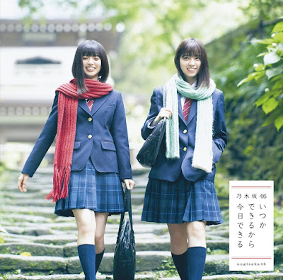 "Nogizaka46 Score No. 1 Single Worldwide With ""Itsuka Dekiry Kara Kyô Dekiru"""