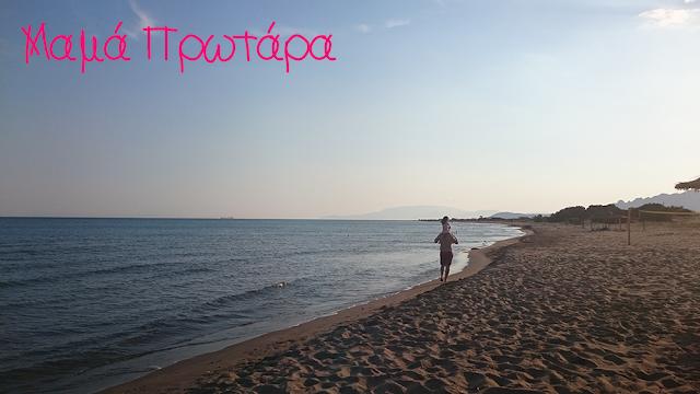 Αυτή την εβδομάδα χάρηκα γιατί-41η εβδομάδα-Βόλτα στην παραλία με τον μπαμπά