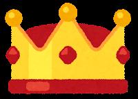 王冠のイラスト(豪華)