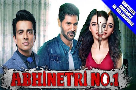 Abhinetri No 1 HDRip 750MB Hindi Dubbed 720p