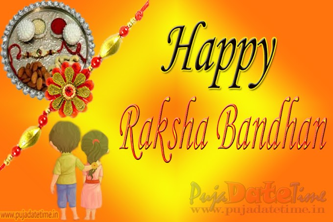 Latest Rakhi Bandhan  Wallpaper, Rakhi Purnima wishes, status, quotes, greetings