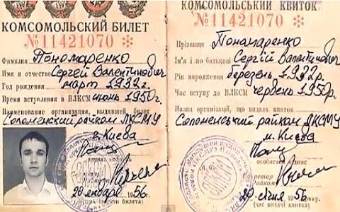 Zaman Yolculuğu Yaptığı Belgelenen Gizemli İnsan - Sergei Ponomarenko Kimdir?