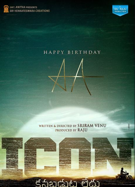 Icon Release date,Icon Movie First Look, Icon Full Star Cast