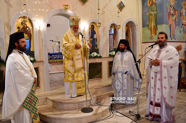 Αρχιερατική Θεία Λειτουργία στο Μαλαντρένι Αργολίδας για την Παναγία την Μυρτιδιώτισσα (βίντεο)