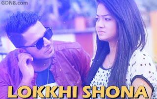 LOKKHI SHONA - Danakata Pori - Milon & Sharalipi