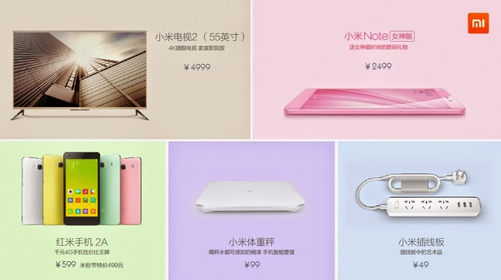 Lançamentos Xiaomi