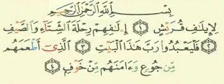 Teks Bacaan Surat Al Quraisy Arab Latin dan Terjemahannya