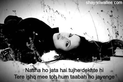 ishq shayari 2 lines in hindi