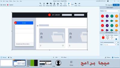 برنامج تصوير شاشة الكمبيوتر فيديو