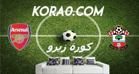 مشاهدة مباراة ارسنال وساوثهامتون بث مباشر اليوم 25-6-2020 الدوري الإنجليزي