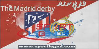 ريال مدريد,مدريد,ديربي مدريد,ديربي,أتلتيكو مدريد,اتلتيكو مدريد,رونالدو,برشلونة,اتليتكو مدريد,اهداف,كرة القدم,رياضة,محمد صلاح,ميسي,ريال مدريد واتلتيكو مدريد,اتلتيكو,الديربي,مباراة,ريال,غريزمان,جريزمان,دربي مدريد,الريال,الدوري,ملخص,سيميوني,كريستيانو رونالدو