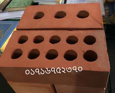 Auto bricks supplier in Dhaka