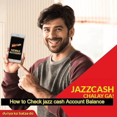 How to Check jazz cash Account Balance