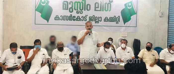 Muslim League municipal based palliative care activities initiated.